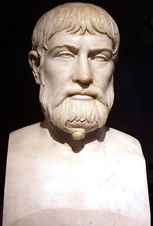 PINDARE poète grec